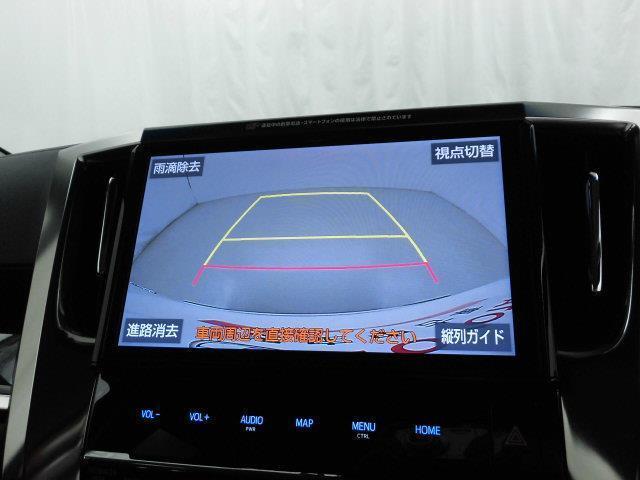 2.5S Cパッケージ フルセグ メモリーナビ DVD再生 ミュージックプレイヤー接続可 バックカメラ 衝突被害軽減システム ETC ドラレコ 両側電動スライド LEDヘッドランプ 乗車定員7人 3列シート フルエアロ(12枚目)