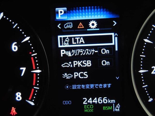2.5S Cパッケージ フルセグ メモリーナビ DVD再生 ミュージックプレイヤー接続可 バックカメラ 衝突被害軽減システム ETC ドラレコ 両側電動スライド LEDヘッドランプ 乗車定員7人 3列シート フルエアロ(19枚目)