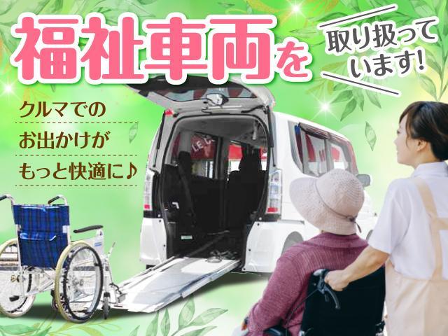サイドリフトアップシート装着車 X 7人 純正ナビ ETC パワースライドドア 福祉車両(4枚目)