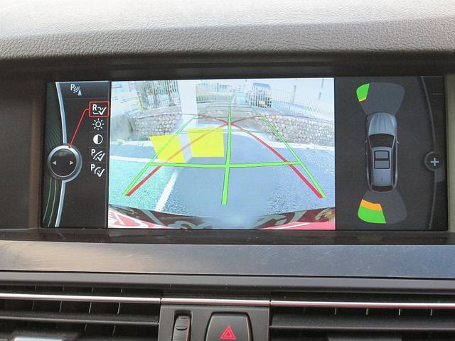 BMW BMW 528Iツーリング 黒革シート サンルーフ