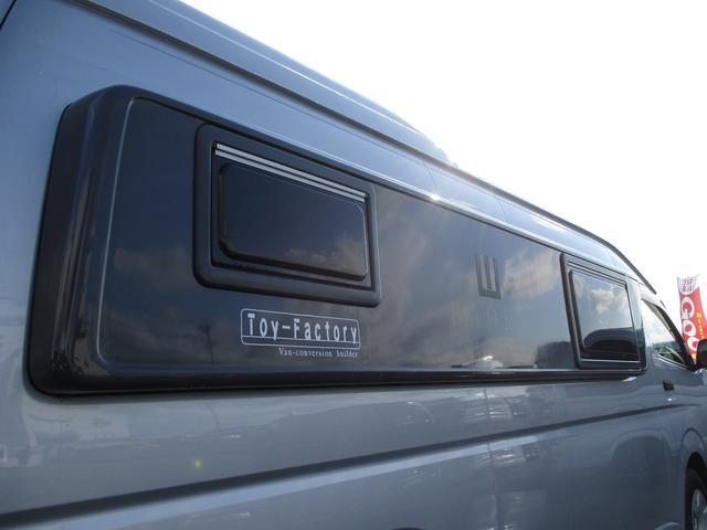 「トヨタ」「ハイエース」「その他」「岐阜県」の中古車32
