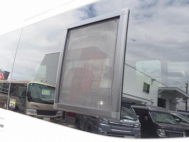 「日産」「NV350キャラバン」「その他」「岐阜県」の中古車12