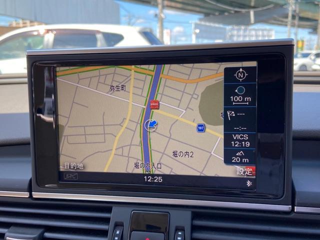 2.8FSIクワトロ ベージュ革シート シートヒーター パワーシート 純正HDDナビ フルセグ バックカメラ コーナーセンサー 4WD クルーズコントロール(24枚目)