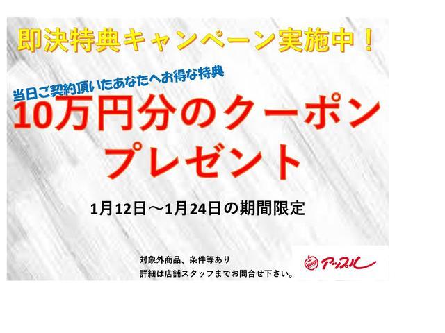 クーパーD クラブマン 純正HDDナビ スマートキー クルーズコントロール アイドリングストップ バックカメラ(2枚目)