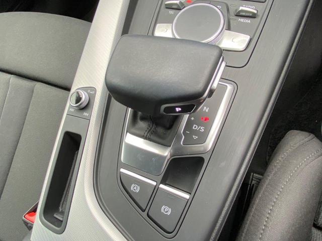 2.0TFSIクワトロ 衝突安全システム レーンキープ 4WD バーチャルコックピット マトリクスLEDヘッドライト フルセグTV ドライブレコーダー Bluetooth接続 純正HDDナビ パワーシート インテリキー(24枚目)