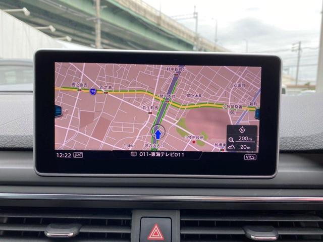 2.0TFSIクワトロ 衝突安全システム レーンキープ 4WD バーチャルコックピット マトリクスLEDヘッドライト フルセグTV ドライブレコーダー Bluetooth接続 純正HDDナビ パワーシート インテリキー(25枚目)