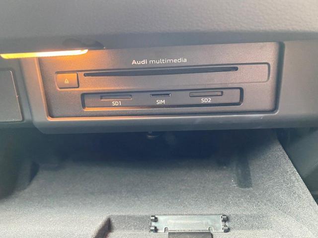 2.0TFSIクワトロ 衝突安全システム レーンキープ 4WD バーチャルコックピット マトリクスLEDヘッドライト フルセグTV ドライブレコーダー Bluetooth接続 純正HDDナビ パワーシート インテリキー(32枚目)