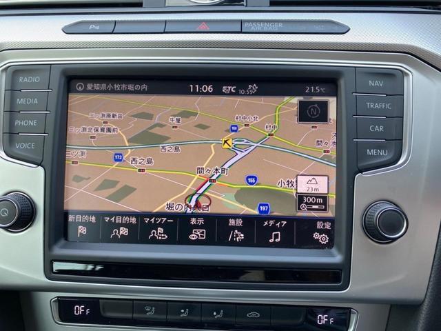 TSIコンフォートライン 純正HDDナビ フルセグ バックカメラ コーナーセンサー プッシュスタート スマートキー アダプティブクルーズコントロール パワーシート ETC Bluetooth接続 衝突軽減システム(25枚目)