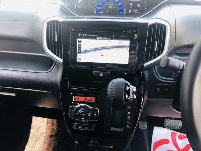 カスタムハイブリッドSV ナビパッケージ 両側パワースライドドア 純正メモリーナビ シートヒーター ユーザー買取車 クルーズコントロール 全方位カメラ プッシュスタート スマートキー 衝突軽減ブレーキ LEDヘッド(28枚目)