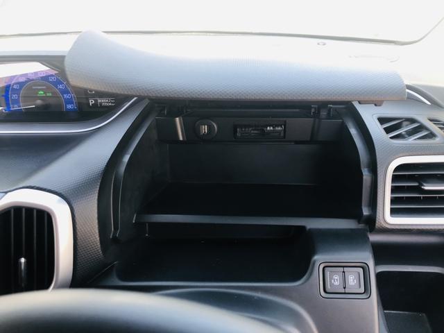 カスタムハイブリッドSV ナビパッケージ 両側パワースライドドア 純正メモリーナビ シートヒーター ユーザー買取車 クルーズコントロール 全方位カメラ プッシュスタート スマートキー 衝突軽減ブレーキ LEDヘッド(32枚目)