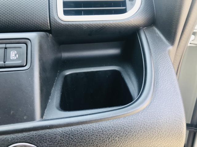 カスタムハイブリッドSV ナビパッケージ 両側パワースライドドア 純正メモリーナビ シートヒーター ユーザー買取車 クルーズコントロール 全方位カメラ プッシュスタート スマートキー 衝突軽減ブレーキ LEDヘッド(34枚目)