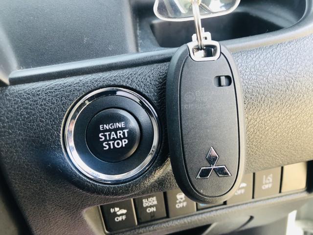 カスタムハイブリッドSV ナビパッケージ 両側パワースライドドア 純正メモリーナビ シートヒーター ユーザー買取車 クルーズコントロール 全方位カメラ プッシュスタート スマートキー 衝突軽減ブレーキ LEDヘッド(35枚目)