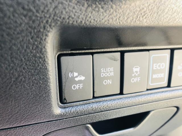 カスタムハイブリッドSV ナビパッケージ 両側パワースライドドア 純正メモリーナビ シートヒーター ユーザー買取車 クルーズコントロール 全方位カメラ プッシュスタート スマートキー 衝突軽減ブレーキ LEDヘッド(36枚目)