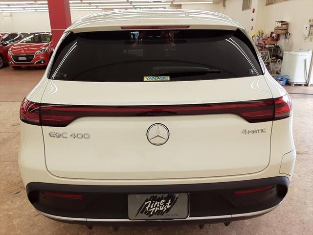 EQC400 4マチック AMGライン ユーザー買取車 4WD サンルーフ 本革黒シート シートエアコン HUD レーンアシスト 衝突防止装置 レーダークルーズ シートヒーター パワーシート 純正21インチアルミホイール 充電ケーブル有(8枚目)