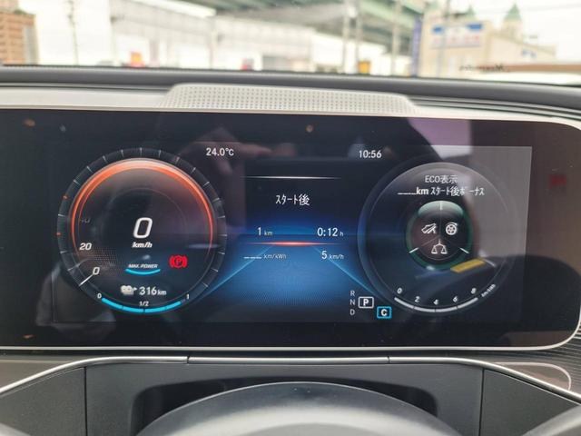 EQC400 4マチック AMGライン ユーザー買取車 4WD サンルーフ 本革黒シート シートエアコン HUD レーンアシスト 衝突防止装置 レーダークルーズ シートヒーター パワーシート 純正21インチアルミホイール 充電ケーブル有(24枚目)