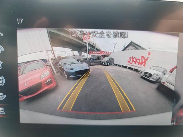 EQC400 4マチック AMGライン ユーザー買取車 4WD サンルーフ 本革黒シート シートエアコン HUD レーンアシスト 衝突防止装置 レーダークルーズ シートヒーター パワーシート 純正21インチアルミホイール 充電ケーブル有(27枚目)