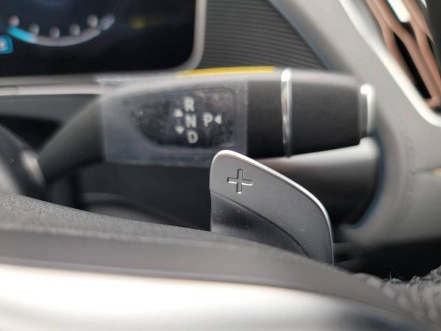 EQC400 4マチック AMGライン ユーザー買取車 4WD サンルーフ 本革黒シート シートエアコン HUD レーンアシスト 衝突防止装置 レーダークルーズ シートヒーター パワーシート 純正21インチアルミホイール 充電ケーブル有(33枚目)