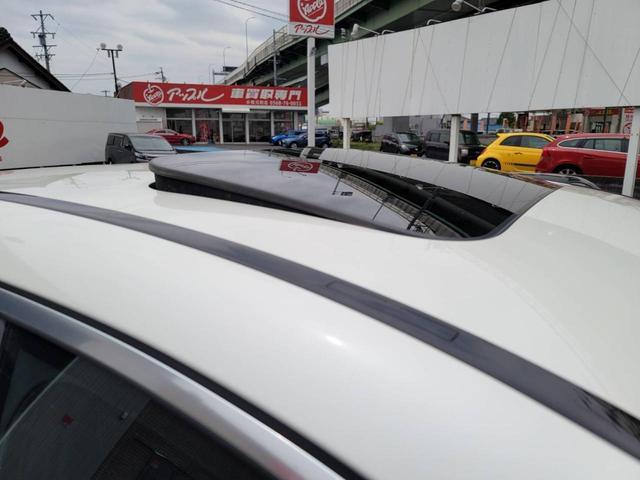 EQC400 4マチック AMGライン ユーザー買取車 4WD サンルーフ 本革黒シート シートエアコン HUD レーンアシスト 衝突防止装置 レーダークルーズ シートヒーター パワーシート 純正21インチアルミホイール 充電ケーブル有(39枚目)