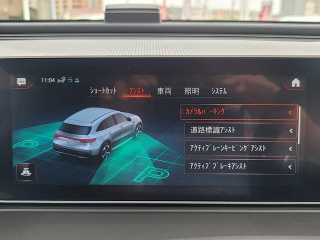EQC400 4マチック AMGライン ユーザー買取車 4WD サンルーフ 本革黒シート シートエアコン HUD レーンアシスト 衝突防止装置 レーダークルーズ シートヒーター パワーシート 純正21インチアルミホイール 充電ケーブル有(41枚目)