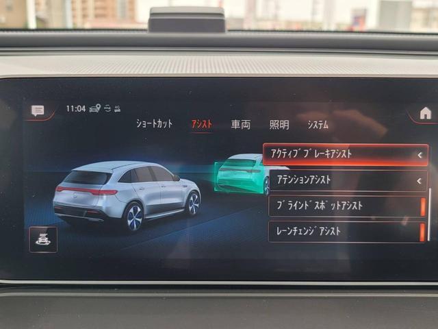EQC400 4マチック AMGライン ユーザー買取車 4WD サンルーフ 本革黒シート シートエアコン HUD レーンアシスト 衝突防止装置 レーダークルーズ シートヒーター パワーシート 純正21インチアルミホイール 充電ケーブル有(42枚目)