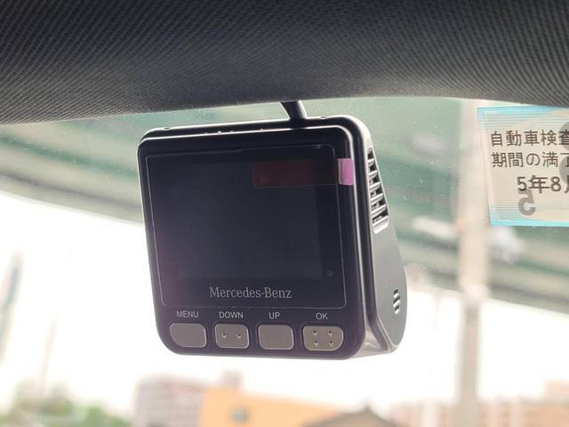 EQC400 4マチック AMGライン ユーザー買取車 4WD サンルーフ 本革黒シート シートエアコン HUD レーンアシスト 衝突防止装置 レーダークルーズ シートヒーター パワーシート 純正21インチアルミホイール 充電ケーブル有(46枚目)
