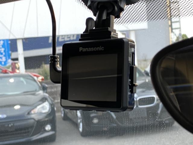 クーパーD 本革黒シート 純正HDDナビ バックカメラ シートヒーター プッシュスタート スマートキー ETC LEDヘッドライト フォグランプ アイドリングストップ Bluetooth(32枚目)