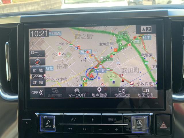 2.5Z Aエディション ユーザー買取車 10インチメモリーナビ フリップダウンモニター サンルーフ バックカメラ コーナーセンサー 両側パワースライドドア クルーズコントロール Bluetooth LEDヘッドライト(30枚目)