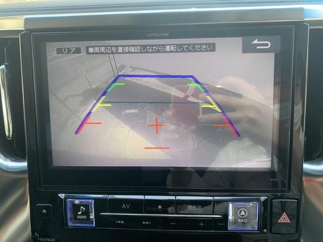 2.5Z Aエディション ユーザー買取車 10インチメモリーナビ フリップダウンモニター サンルーフ バックカメラ コーナーセンサー 両側パワースライドドア クルーズコントロール Bluetooth LEDヘッドライト(31枚目)