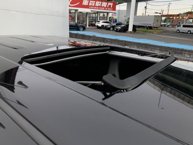 2.5Z Aエディション ユーザー買取車 10インチメモリーナビ フリップダウンモニター サンルーフ バックカメラ コーナーセンサー 両側パワースライドドア クルーズコントロール Bluetooth LEDヘッドライト(41枚目)