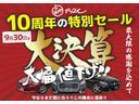 コンペティツィオーネ 5速MT ハーフレザー 左ハンドル 純正17インチアルミホイール 純正HIDヘッドライト パーキングソナー CD再生(5枚目)