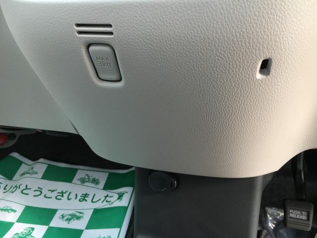 三菱 eKスペース M 両側スライドドア アイドリングストップ 届出済未使用車