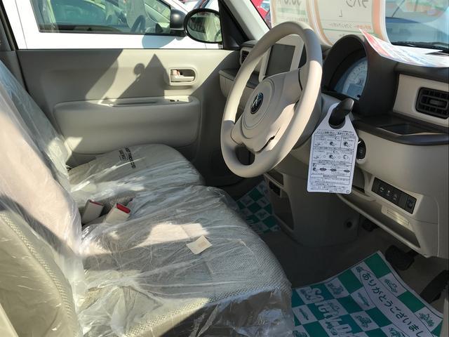 スズキ アルトラパン L 軽自動車 衝突被害軽減システム インパネCVT 保証付