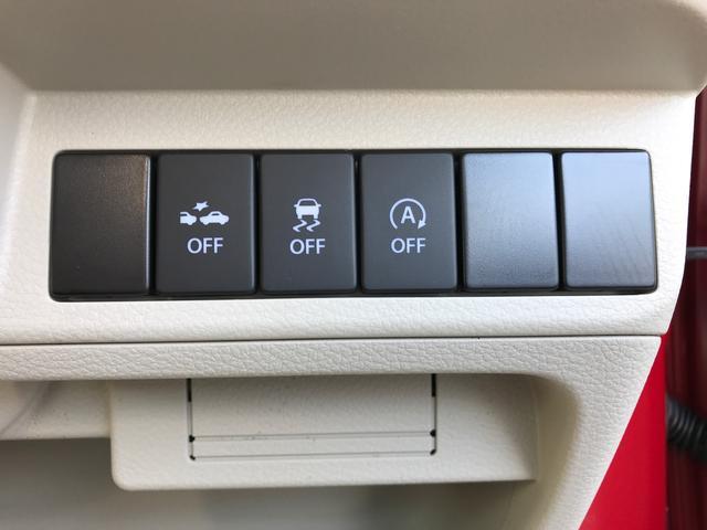 スズキ アルトラパン Sセレクション 軽自動車 衝突被害軽減システム