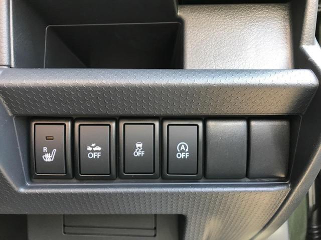 スズキ ハスラー FリミテッドII 軽自動車 自動ブレーキ インパネCVT