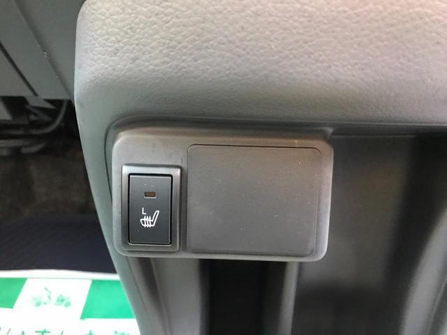 スズキ ハスラー FリミテッドII 軽自動車 衝突被害軽減システム