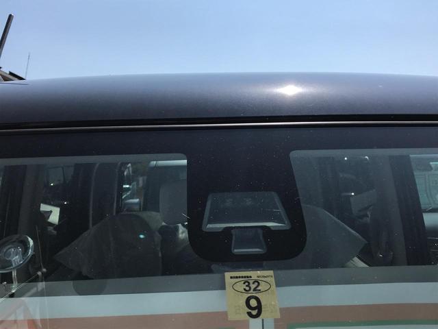 日産 デイズルークス S 軽自動車 インパネCVT 保証付 エアコン 4人乗り