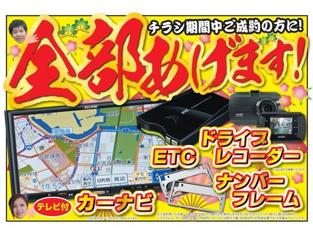 E 軽自動車 届出済未使用車 CVT キーレスエントリー(2枚目)