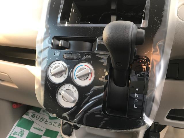 E 軽自動車 届出済未使用車 CVT キーレスエントリー(16枚目)