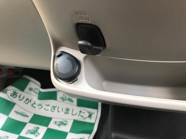 E 軽自動車 届出済未使用車 CVT キーレスエントリー(18枚目)