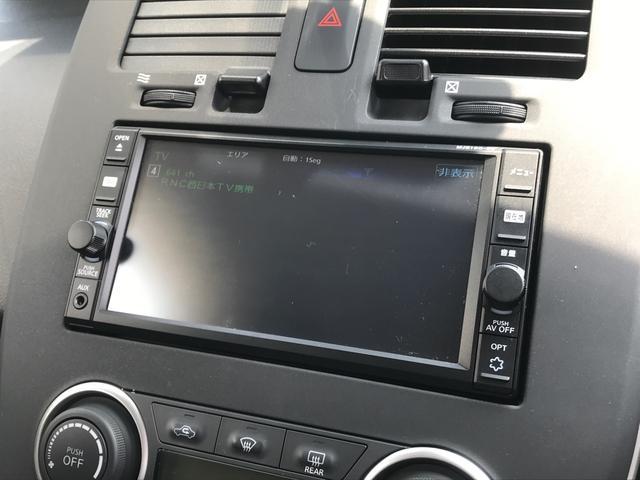 S(24kwh) ナビ TV バックカメラ AC CVT(12枚目)