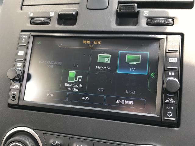 S(24kwh) ナビ TV バックカメラ AC CVT(14枚目)
