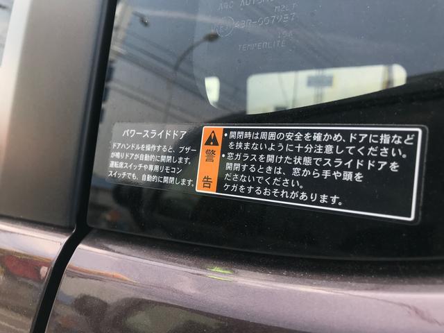 スマートキー プッシュスタート 電格ミラー 車検付 保証付 登録済み未使用車 電動スライドドア