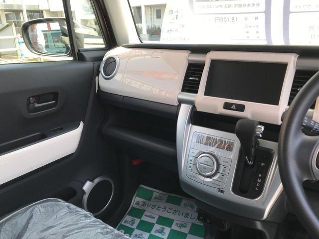 「スズキ」「ハスラー」「コンパクトカー」「香川県」の中古車10