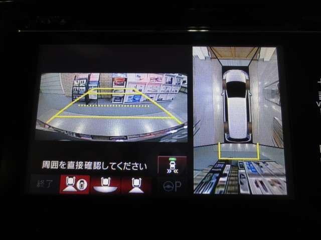 「ホンダ」「オデッセイ」「ミニバン・ワンボックス」「愛知県」の中古車7