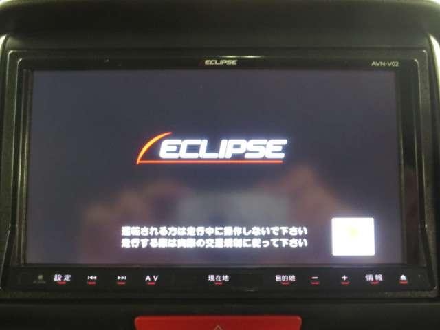 「ホンダ」「N-BOX」「コンパクトカー」「愛知県」の中古車13