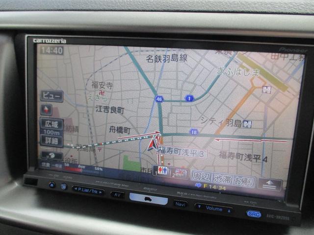S Xバージョン ナビTV付き(9枚目)