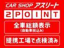 15X Mセレクション CDステレオ・スマートキー・プッシュスタート(2枚目)