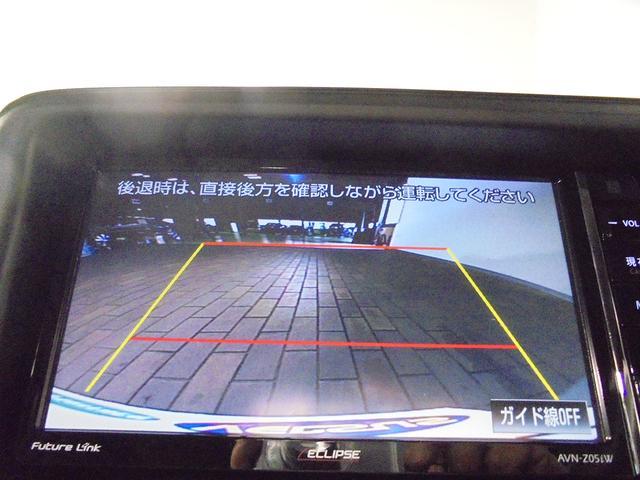 デッキバンG フルセグSDナビ Bカメラ ETC キーレスE(3枚目)