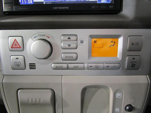 Eターボ ワンセグSDナビ 電動スライド LED 1オーナー(7枚目)