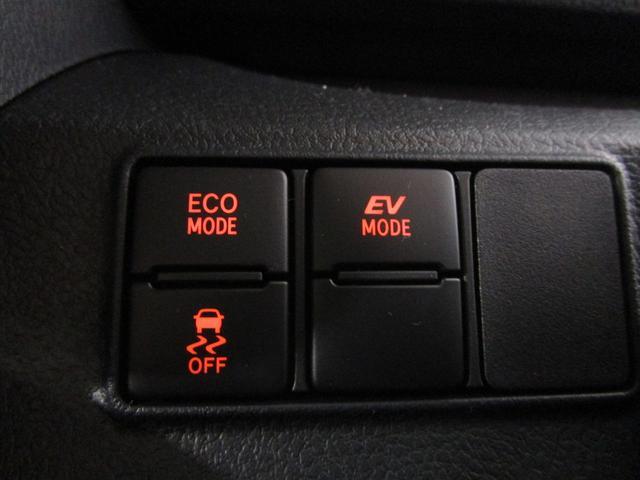 ハイブリッドG クエロ 登録済未使用車 W電スラ LED(6枚目)